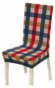 Картинки по запросу eetkamer stoelhoezen | декор стульев | Pinterest ...