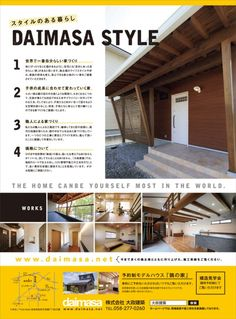 Graphic Design Flyer, Brochure Design, Flyer Design, Web Design, House Design, Pamphlet Design, Advertising Design, Editorial Design, Home Builders