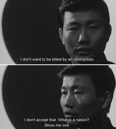 Nagisa Oshima, I Movie, Cinema, Death, Film, My Favorite Things, Movie Posters, Frames, Aesthetics