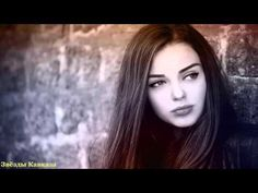 Robbie Rivera vs New Order - Your Silent Face Beautiful Girl Wallpaper, Balayage Blond, Deep House Music, Do Men, Flirting Quotes For Her, Beautiful Women Pictures, Beautiful Ladies, Beautiful People, Saddest Songs