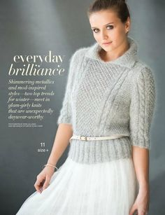 Vogue Knitting Winter  - 2016