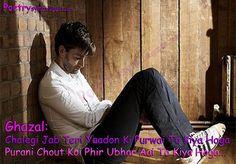 Poetry: A Hindi Sad Love Ghazal in Hindi Text: Chalegi Jab Teri Yaadon Ki Purwai To Kiya Hoga