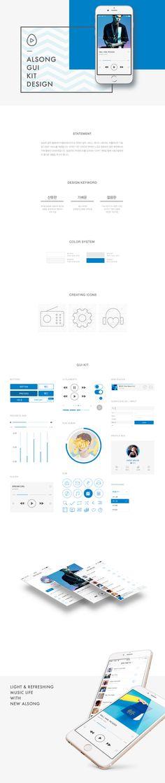 Jeong, So Yeon | Alsong GUI KIT | Visual Interface Design(2) 2016 | Major in Digital Media Design │#hicoda │hicoda.hongik.ac.kr