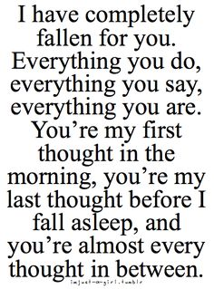 You're in my thoughts all the time