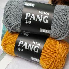 망태기가방(그레니스퀘어 가방)을 만들어 보았습니다 : 네이버 블로그 Philz Coffee, Coffee Cups, Crochet Patterns, Winter Hats, Wool, Couture, Knitting And Crocheting, Tricot, Hair