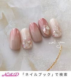 Nail art Wedding Invitations: Things the Bride Should Know Article Body: Weddings are a very special Simple Nail Art Designs, Best Nail Art Designs, Toe Nail Designs, Korean Nail Art, Korean Nails, Nail Swag, Nail Art Stripes, Striped Nails, Japan Nail Art