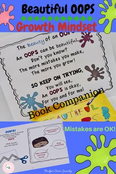 """Growth Mindset for younger children.   The Book """"Beautiful OOPS"""" is a great way to teach growth mindset to young children and help them learn to tolerate and work through mistakes.  This companion packet features 10 situations that are commonly difficult for children as well as a black and white extension activity.  Best for pre-k and K."""