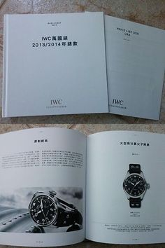 Manuals and Guides 93720: New Watches Iwc 2013-2014 Collection Hardcover Book And Pricelist Chinese Mandarin -> BUY IT NOW ONLY: $36.99 on eBay!
