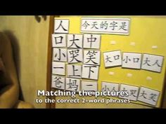 Learning Chinese - Part 1
