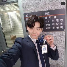 Drama: When You sleep Lee Jong Suk Ig, Lee Jung Suk, Asian Actors, Korean Actors, Korean Dramas, Moorim School, Han Hyo Joo, W Two Worlds, Weightlifting Fairy Kim Bok Joo