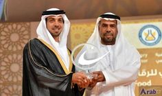 Closing ceremony of Sheikh Khalifa Excellence Award…