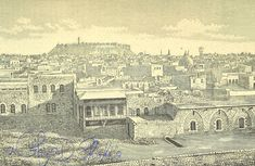 Aleppo, Syria, Old Photos, 19th Century, Taj Mahal, Islam, Places To Visit, Photo And Video, Building