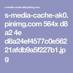 s-media-cache-ak0.pinimg.com 564x d8 a2 4e d8a24ef4577c0e56221afdb9a5f227b1.jpg