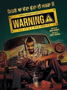 Warning is a 2020 Punjabi action movie directed by Amar Hundal. It Movie Cast, It Cast, Live Tv Free, Trailer Song, Action Movies, Films, Songs, Movies, Film