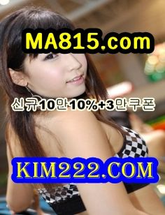 인터넷카지노亂【 M A 8 1 5。컴】정선카지노ジ국민카지노ꎫ사설카지노M정선카지노슬롯머신ꏀ맥스카지노