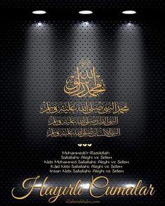 Wedding Photo Background, Background Images Hd, Photo Backgrounds, Islamic Phrases, Islamic Art, Islamic Quotes, Emilia Clarke Hot, Quran Wallpaper, Jumma Mubarak Images