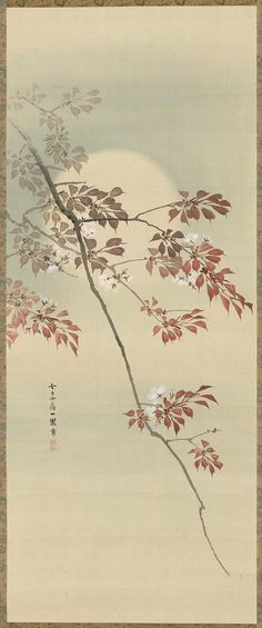'Cherry Blossoms and Moonlight' Silk painting by Mori Ippô (Japanese, Image and text information courtesy MFA Boston. Japanese Art Styles, Japanese Drawings, Japanese Prints, Japanese Watercolor, Japanese Painting, China Painting, Silk Painting, Vintage Moon, Sketch Painting