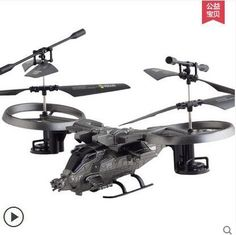 2015 Real Professional Drones Helicopter Avatar Rc Toys & Hobbies Jet Engine/helicopter Radio Control /rc Helicopters/quadcopter