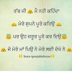 Pray to Rabb ji Gurbani Quotes, Hindi Quotes, Quotations, Qoutes, Father Quotes, Sister Quotes, Self Love Quotes, Quotes About God, Punjabi Captions