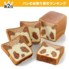 Yes, it is. Panda bread, Andersen Bakery, Japan