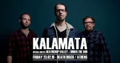KALAMATA: Τον Φεβρουάριο στο Death Disco μαζί με Deathcrop Valley και Under The Sun