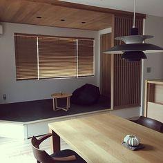 hanaさんの、My Desk,無印良品,ルイスポールセン,ウッドブラインド,マリオ,畳コーナー,カンディハウス,飛騨産業,格子好きについての部屋写真
