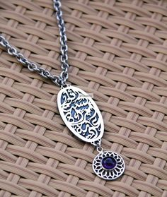 Ana last Emraa adeya by NouranShaarawy on DeviantArt Garnet Pendant, Bling Bling, Ali, Jewelery, Jewelry Design, Design Inspiration, Calligraphy, Necklaces, Deviantart