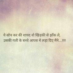 Magar uske papa ka dar un baccho mein bhi tha^ Hindi Quotes Images, Shyari Quotes, Motivational Picture Quotes, Hindi Words, Epic Quotes, Love Quotes In Hindi, Romantic Love Quotes, True Quotes, Words Quotes
