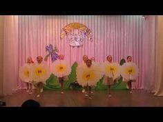 Ромашковое поле Приднестровье  Бендеры детский сад № 32 - YouTube Flower Dance, Just Do It, Preschool, Projects To Try, Carnival, Songs, Activities, Blue Prints, Flowers