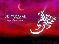 Eid Al-Fitr, Id al-Fitr or Eid ul-Fitr is a holiday marking the end of Ramadan, the month of fasting which is one of the greatest relig. Images Eid Mubarak, Eid Mubarak Wünsche, Happy Eid Mubarak Wishes, Eid Mubarak Quotes, Eid Images, Eid Al Fitr, Aid Moubarak Said, Eid Ul Fitr Messages, Morocco