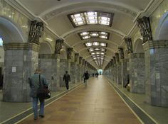 St Petersburg railway station in Russia is regarded as an art deco masterpiece of architectural design