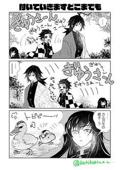 Slayer Meme, Demon Slayer, Anime Drawing Styles, Manga Drawing, Studio Ghibli Wallpaper, Familia Anime, Naruto Funny, Demon Hunter, My Demons