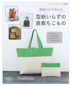 Straight Sewing no need pattern  n3691 Japanese Craft di PinkNelie