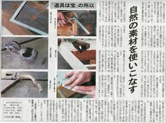 奈良新聞連載No.18