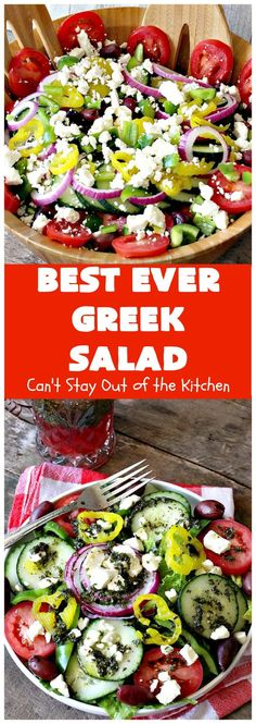 This is absolutely the Best Ever Greek Salad recipe. It has a delicious homemade salad dressing that's mouthwatering. This salad is terrific for company, birthdays or holidays like Easter, Mother's Day or Father's Day. Best Greek Salad, Greek Salad Recipes, Fish Recipes, Chicken Recipes, Healthy Recipes, Greek Salad With Chicken, Best Grilled Chicken Salad Recipe, Meal Recipes, Recipes