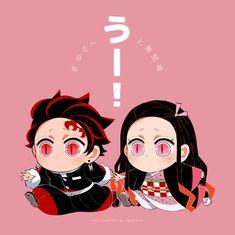 Anime Kiss, Anime Demon, All Anime, Chibi, Samurai Art, Anime People, Demon Slayer, Anime Characters, Fictional Characters