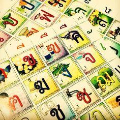 Thai alphabet stamps