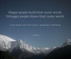 #ΗΕξίσωσηΤηςΕυτυχίας #Happiness #DailyHappinessQuote #ΕκδόσειςΧρονικό Unhappy People, Inner World, Ordinary Lives, Fairy Tales, Building, Life, Buildings, Fairytail, Adventure Movies