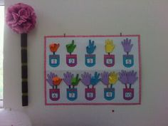 Μικρούλικα εν τάξη: Διακόσμηση τάξης