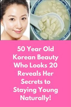 50 Year Old Korean Beauty Who Looks 20 Reveals Her Secrets To Staying Young Naturally Kim Hee Ae Aged 50 Is A Popular S Stay Young Korean Beauty 50 Years Old