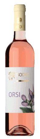 Bodri Orsi rosé Hungary, Wine, Drinks, Bottle, Cooking, Baking Center, Beverages, Flask, Kochen