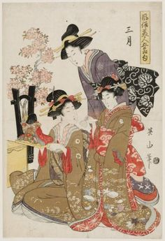 Kikugawa Eizan (1787 - 1867) The Third Month (Sangatsu), from the series Fashionable Beauties for the Five Festivals (Fûryû bijin Gosekku). There is a peach blossom in the background and one of the women holding a doll, an attribute of #hinamatsuri.