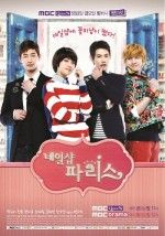 Nail Shop Paris, starring Pak Gyu Ri, Jeon Ji Hu, Song Jae Rim, and Cheong Dung Korean Drama Online, Korean Drama List, Korean Drama Movies, Korean Dramas, Korean Actors, Itunes Music, Ver Drama, Drama Tv, Kdrama