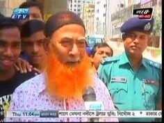 TV BD News Paper Today 16 September 2016 Bangladesh TV News Bangla