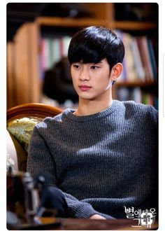 #kim soo-hyun #my love from the star