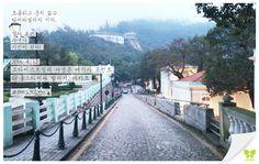 Today's Photo From Macau #Today_Photo with Jin Air #jinair #Macau #macau #진에어 #마카오 #재미있게지내요 #재미있게진에어