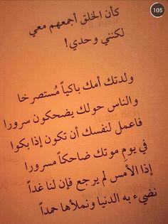 كتاب فصحى