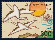 Korea - 1994