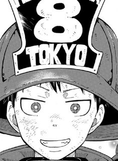 Manga Art, Manga Anime, Anime Art, Shinra Kusakabe, Anime Comics, Otaku, The Past, Illustration Art, Animation