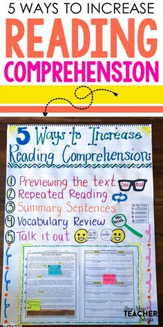 5 Ways to Increase Reading Comprehension | One Stop Teacher Shop